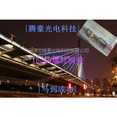 led灯-感_20w_led防爆泛光灯_led防爆灯20w_led防爆平台灯_led_20wled