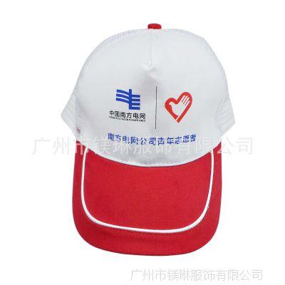春夏天韩版男士棒球帽 侧标徽章太阳帽户外遮阳帽纯棉帆布帽子