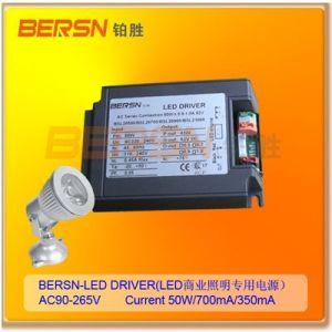供应厂家低价销售无频闪LED驱动电源,吸顶灯LED电源30W三年质保