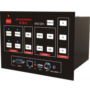 时信达SXD-III+中控,一体化教学设备中央控制器,多媒体电教室电子中控台
