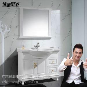 供應何家勁代言博蒙 橡木浴室櫃 實木櫃組合 歐式落地洗臉盆包物流