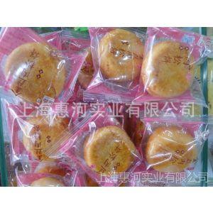 供应【厂家供应】月饼包装机,全自动食品包装机械设配