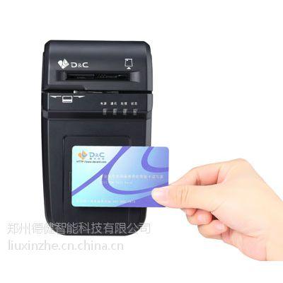 德卡T10多合一读写器/读卡器