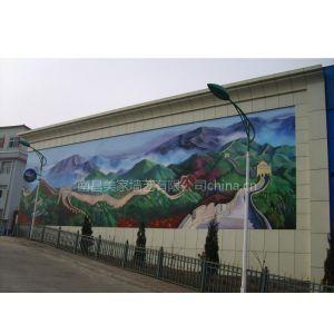 供应江西九江,景德镇,上饶,南昌,鹰潭,抚州外墙彩绘