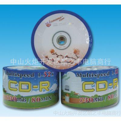 供应*** 香蕉光盘 CD-R 52X 花卉系列 刻录碟 空白光盘 CD刻录盘