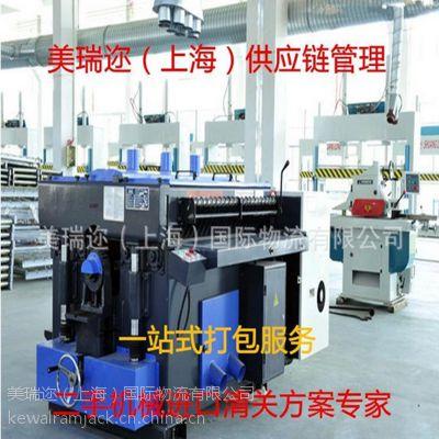 供应上海加工中心进口代理报关公司 加工中心进口报关流程