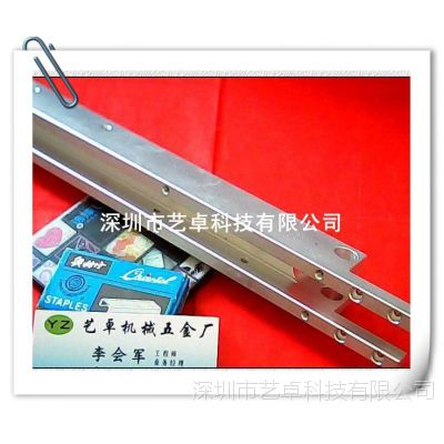 【艺卓】承接批量产品铝配件加工 包工包料包表面处理 含税17%
