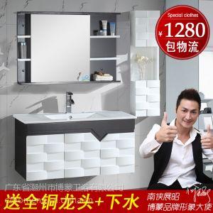 供應博蒙衛浴櫃浴室櫃組合 橡木歐式吊櫃 洗臉洗手陶瓷台盆 送***