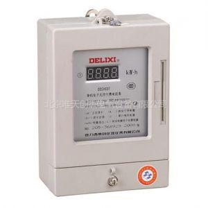德力西单相预付费电度表 DDSY607-2.5(10)A