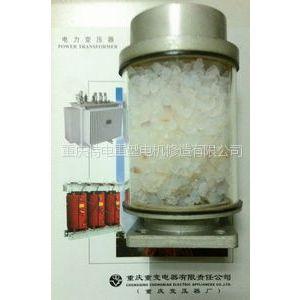 供应重庆变压器吸湿器硅胶配件组件耗材
