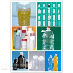供应固体塑料瓶价格 固体塑料瓶厂家