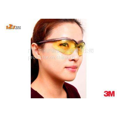 ***3M流线琥珀镜框专业户外太阳眼镜防紫外线防刮擦防紫外线骑行