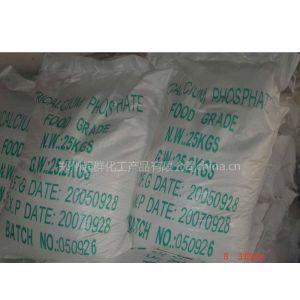 供应供应磷酸三钙 磷酸三钙价格 磷酸三钙用途