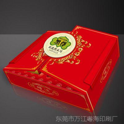 【厂家定做】创意黑木耳包装盒黑木耳礼盒黑木耳纸盒东莞彩盒印刷