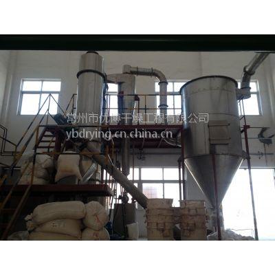 优博干燥厂家定制XSG系列闪蒸烘干机 活性染料中间体烘干设备