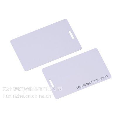 郑州制卡/芯片卡