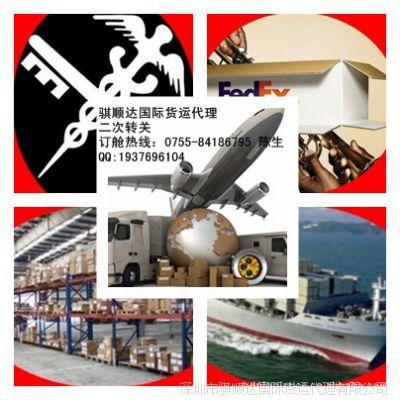 二次转关 重庆-深圳-香港 空运监管转卡车监管至香港