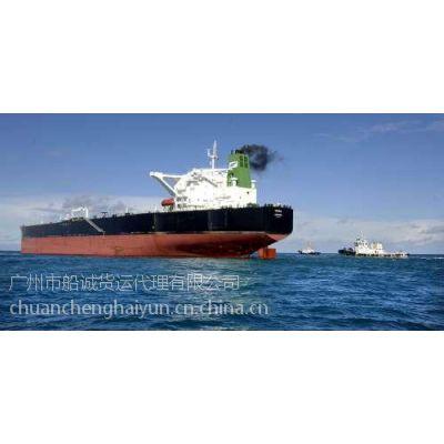 深圳到内蒙古包头内贸船运集装箱运输 海运公司报价