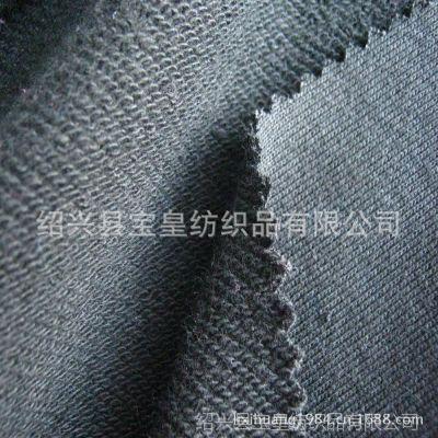 【厂家供应】全棉大毛圈布 卫衣布 全棉大卫衣 三线卫衣布