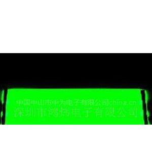 供应消防应急灯背光源,消防应急灯导光板