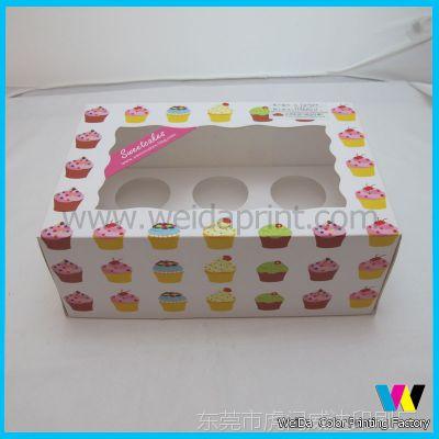 缤纷色彩印刷 纸杯蛋糕包装彩盒,厂家专业定做