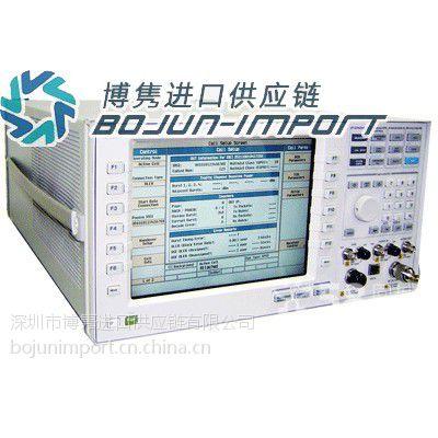 供应美国德国瑞士安捷伦仪器进口报关 代理 清关 流程 费用 手续博隽