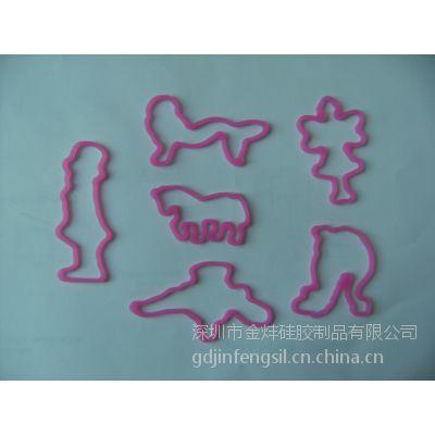 硅胶橡皮筋