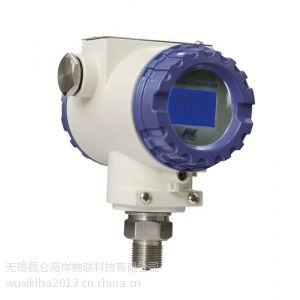 供应JYB-KO-P系列防护型压力变送器( 压力传感器)