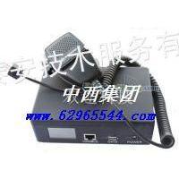 供应双途品牌 GPS定位 对讲一体机 型号: T8000库号:M81013