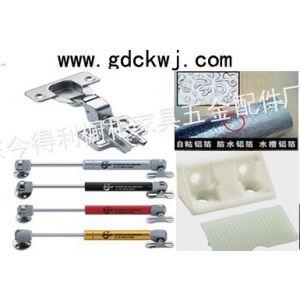 供应国内生产家具五金配件厂家供应五金塑料配件QQ781924088
