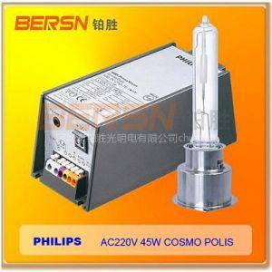 供应电子镇流器,HID电子镇流器,飞利浦科cosmo斯茂电子镇流器45W厂家