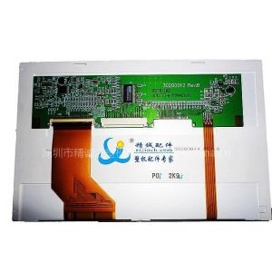 供应弘讯AK668注塑机电脑显示屏GD070ELLW02