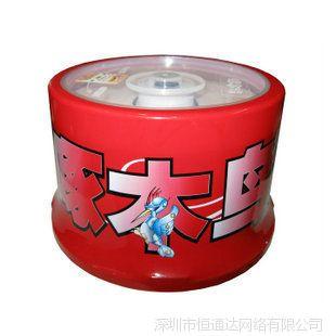 供应*** 啄木鸟心情系列 刻录盘 SMART空白光盘 DVD-R 16X 50片桶装