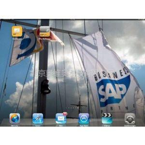 供应服装服饰行业解决方案SAP ERP软件服务商北京奥维奥解析