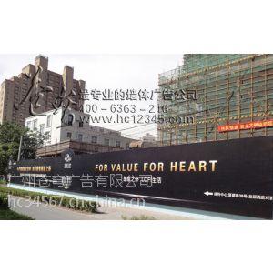 供应福建墙体广告,家电行业品牌推广的助手