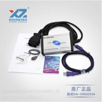 路虎检测仪路虎专用诊断电脑SDD