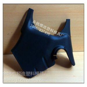 供应增强尼龙面罩定做 余姚塑料模具厂 注塑产品加工