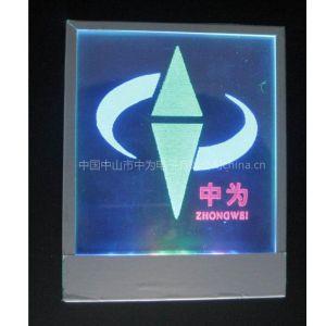 供应LED背光源LOGO