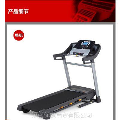 供应新品来袭 美国ICON爱康12914跑步机 济南爱康跑步机专卖店