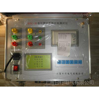提供变压器损耗线路参数加工(图)-日行电气,变压器空负载测试仪