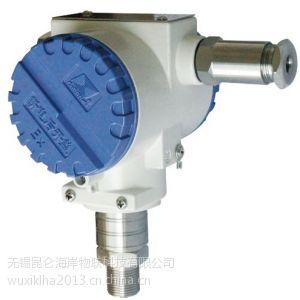 昆仑海岸 经济型压力液位传感器 压力传感器 JYB-CO-CAGZG 0~1.6MPa
