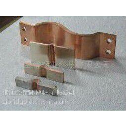 定制母线伸缩节MST、铜铝伸缩节,铜铝过渡板
