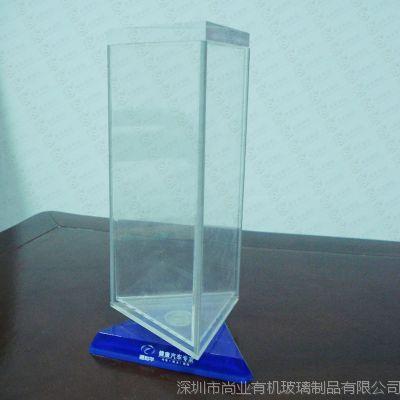 有机玻璃制品 压克力三面转动广告牌 亚克力旋转三面广告牌定做