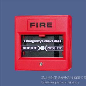 玻璃破碎按钮手报SB106