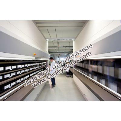 供应智能数控升降库回转库|立体库|提升柜|零件库|上海嘉吉