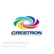 CRESTRON快思聪AV3中控主机 上海智能会议系统中控主机多媒体智能会议室中控