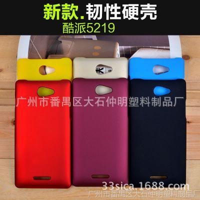 酷派5219手机套酷派5219手机壳外壳酷派5219手机保护套电信版7270