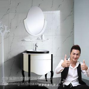 供應何家勁代言8013歐式浴室櫃衛浴櫃 法式黑色橡木 實木陶瓷77cm包郵