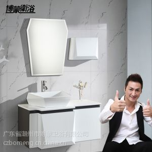 供應博蒙衛浴櫃浴室櫃組合 鑽石橡木歐式吊櫃 洗臉洗手陶瓷台盆 ***