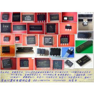 供应C8051F342-GQR现货热销一级代理原装***深圳芯片总批发